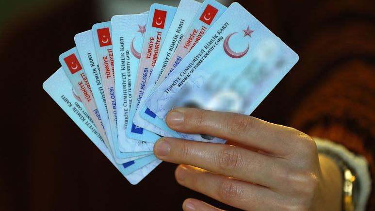 استقبال خارجیان برای اخذ شهروندی ترکیه